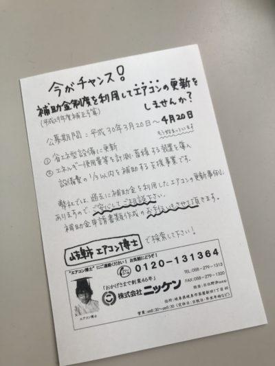 0dfbb56b-2234-4f7f-94e8-478143390d10